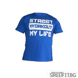 Уникалната синя тениска с надпис STREET WORKOUT MY LIVE, перфектна както за ежедневно облекло, така и за всички които искат да бъдат уникални на лостовете.