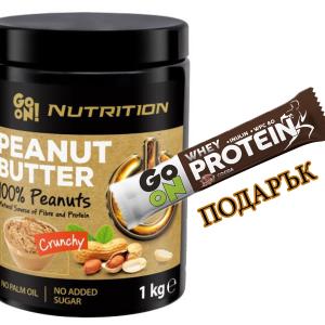 Go On Peanut Butter 100% Peanuts е 100% чисто и естествено масло,направено само от фъстъци. Имамека текстураи приятен вкус,съдържа 27% протеини
