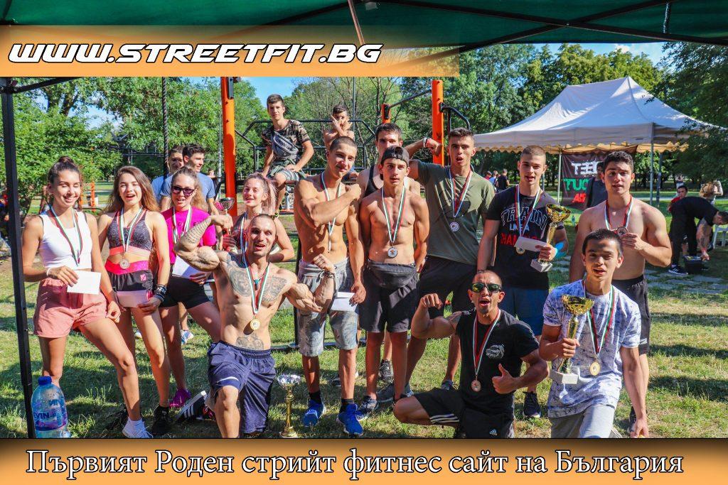 Класиране от VII-ми етап от от националния шампионат по Steet Workout.