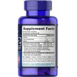 Glucosamine, Chondroitin & MSM / 60 капс e продукт с доказани дози от глюкозамин, MSM и Chondroitin, предназначен за вашите сухожилия и стави!