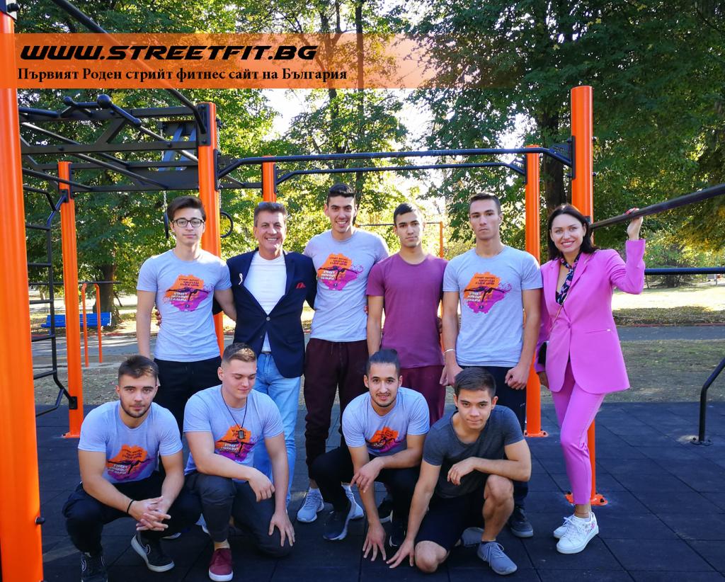 """Нова стрийт фитнес площадка в Пазарджик беше открита миналата седмица в местността парк """"Стадиона"""". Стрийт фитнес площадки..."""