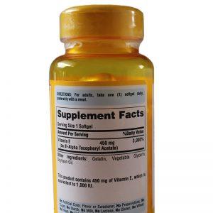 Витамин Е Puritan's Pride / 450mg - един от най-широко разпространените витамини в природата. Среща се в почти всички храни.