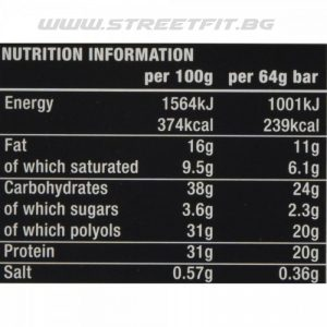 Crunch protein bar Warrior / 64гр- бар с високо съдържание на протеин и Low Sugar бленда. Качествени протеинови барове в Streetfit.bg