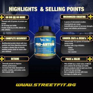 Pro-Antium Ronnie Cole / 2550гр - многокомпонентен протеин с повишено количествокреатин, BCAA, аминокиселини и ниско съдържание на захар.